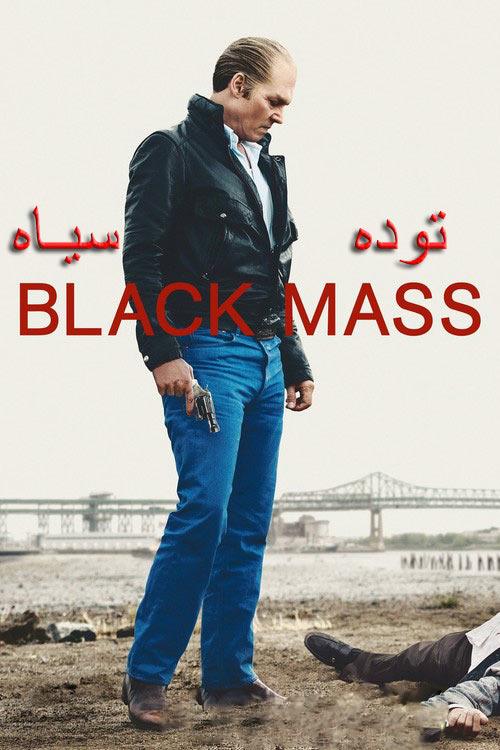 دانلود فیلم دوبله فارسی توده سیاه Black Mass 2015
