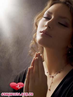 ای خدا،دلم را آرام کن ...