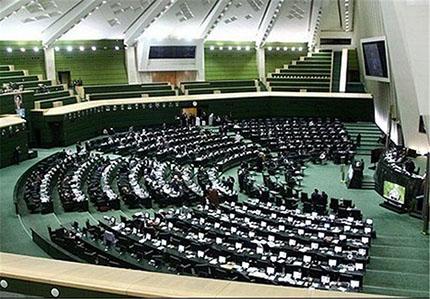 حادثه تیراندازی مجلس و حرم امام خمینی 17 خرداد 96 + اسامی کشته ها و زخمی ها