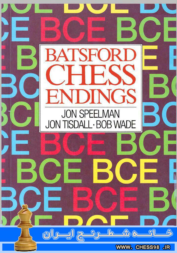 دانلود رایگان  کتاب  «آخر بازی باتسفورد» | خانه شطرنج