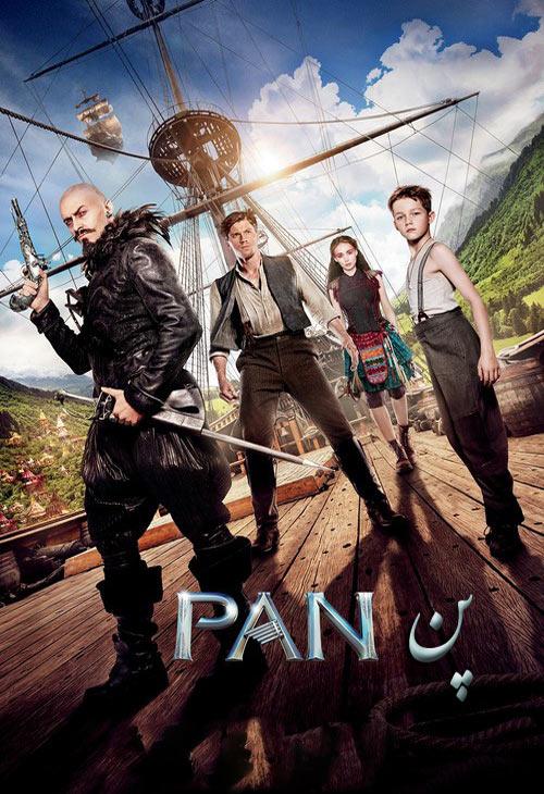 دانلود فیلم دوبله فارسی پن PAN 2015