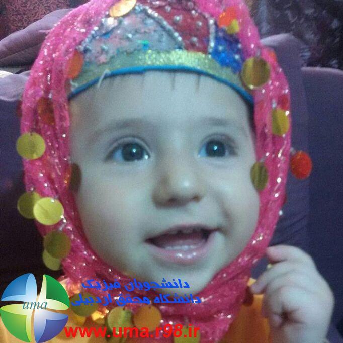 نوژا پورمنجی 19 ماهه از تبریز