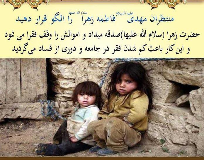 طرح توشه بهشتی بنیاد موج مهربانی جهرم