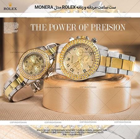 ست ساعت مردانه و زنانه Rolex مدل Monera - ساعت طلایی نگین دار