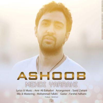 http://rozup.ir/view/221489/Mehdi-Yarrahi-Ashoob.jpg
