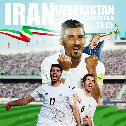 نتیجه بازی ایران و ازبکستان 22 خرداد 96 | فیلم خلاصه و گلها