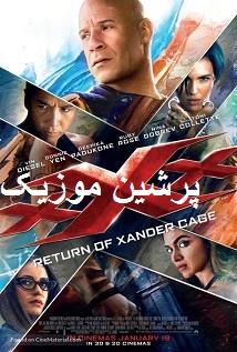 دانلود فیلم جدید خارجی سه ایکس Return of Xander Cage 2017