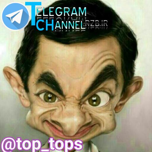 کانال توپ تاپ