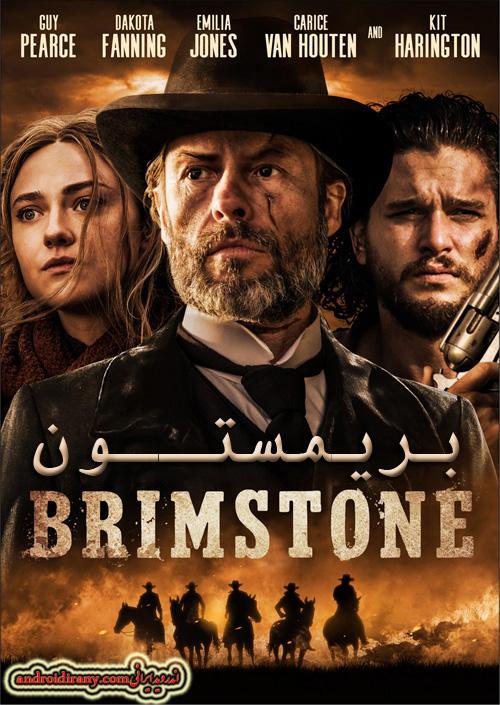 دانلود فیلم دوبله فارسی بریمستون Brimstone 2016