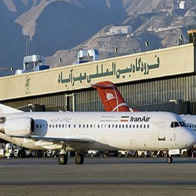 اشياء ممنوعه فرودگاه مهر اباد 09154057376