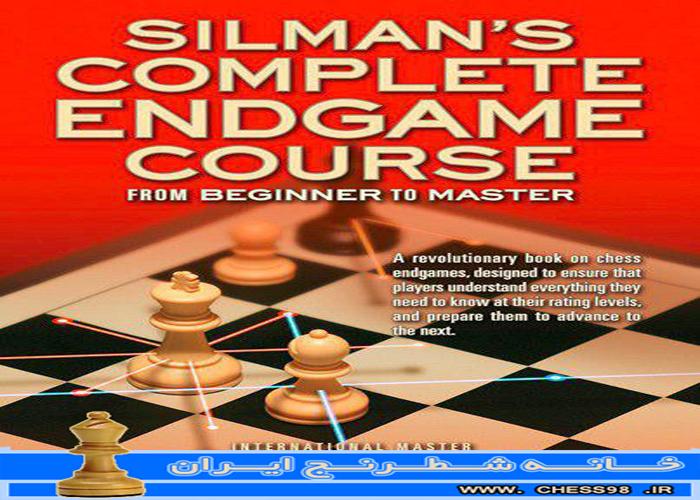 دانلود کتاب آموزش جامع آخر بازی سیلمانک از مبتدی تا استادی | ویژه