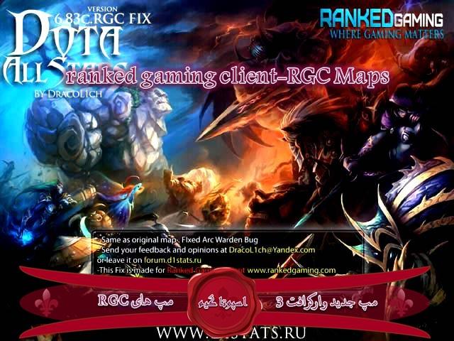 دانلود مپ های وارکرافت برای مسنجر RGC و Gplay