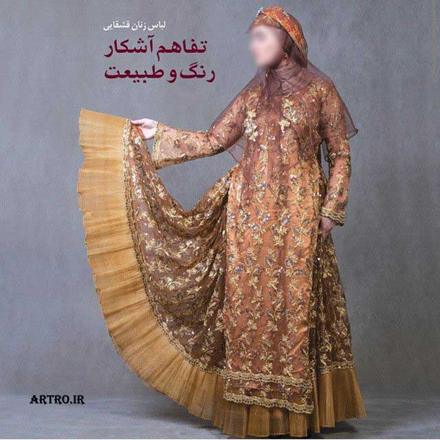 مدل لباس محلی دخترانه,