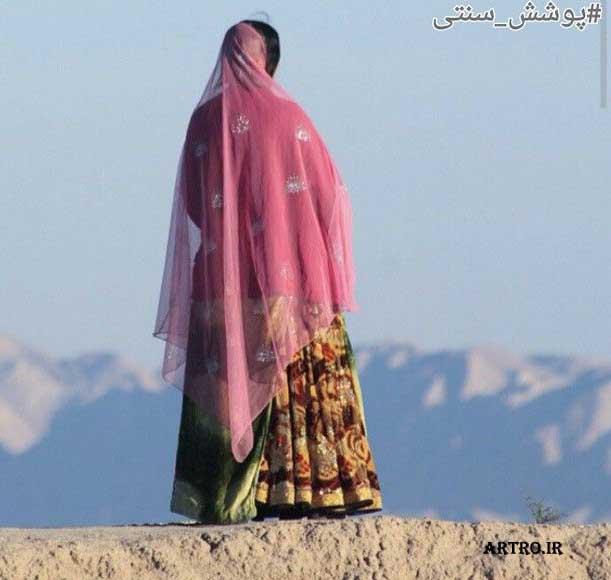 مدل لباس محلی زنانه