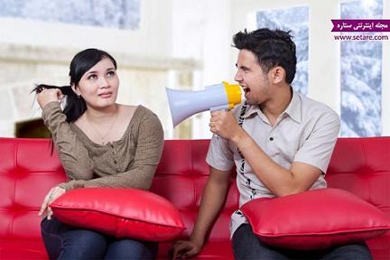 برقرار کردن ارتباط با همسر گوشه گير و کم حرف