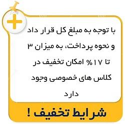 http://rozup.ir/view/2219625/177316464575pcpsox.jpg