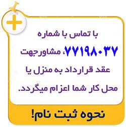 http://rozup.ir/view/2219627/1.jpg