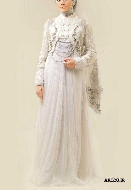جدیدترین مدل لباس عروس محجبه,