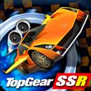 دانلود Good Top Gear: Stunt School SSR Pro 3.5 – اتومبیلرانی اندروید + دیتا