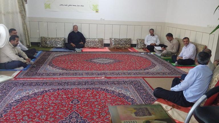 برگزاری جلسه ستاد نماز جمعه 96.3.29