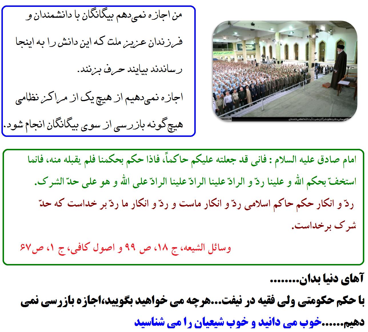 http://rozup.ir/view/222215/Ejazeh%20Nemidahim.png