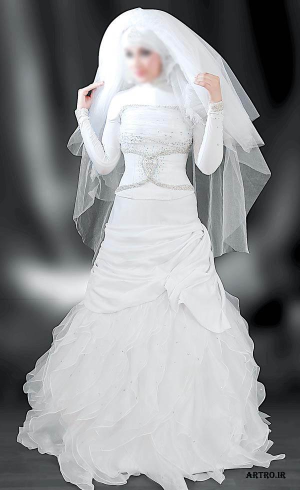 مدل لباس عروس پوشیده ایرانی,