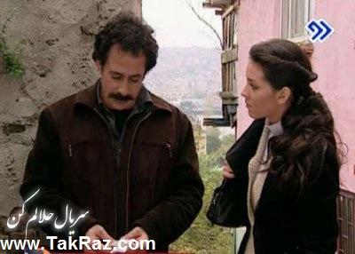دانلود سریال ترکیه ای ( حلالم کن ) – کامل با دوبله فارسی