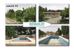 باغ ویلا در ملارد ka113
