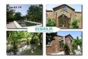 باغ ویلا در ملارد ka119