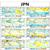 بررسی وضعیت جوی ماه تیر 1396 به طور کلی ! هفته به هفته از دید چند مدل !