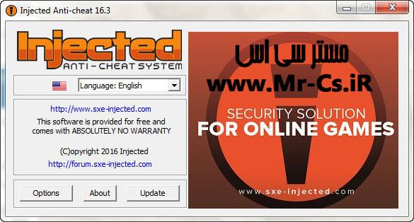 دانلود اخرین نسخه انتی چیت 16.3