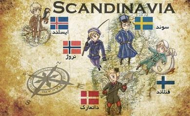 معرفی کشورهای اسکاندیناوی