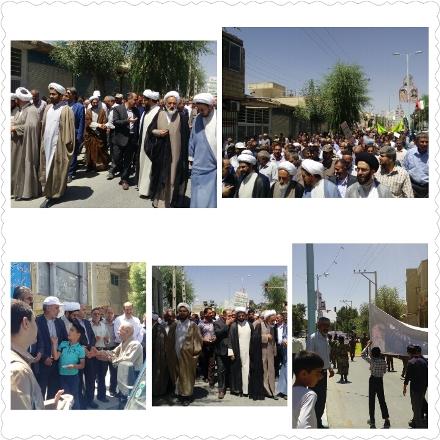 راهپیمایی روز قدس با حضور مردم و مسئولین