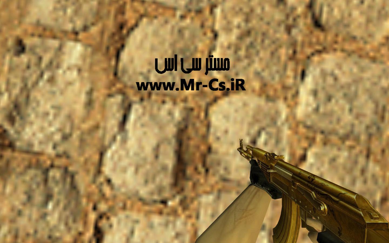 دانلود اسکین حرفه ای Ak47 | Gold برای سی اس 1.6