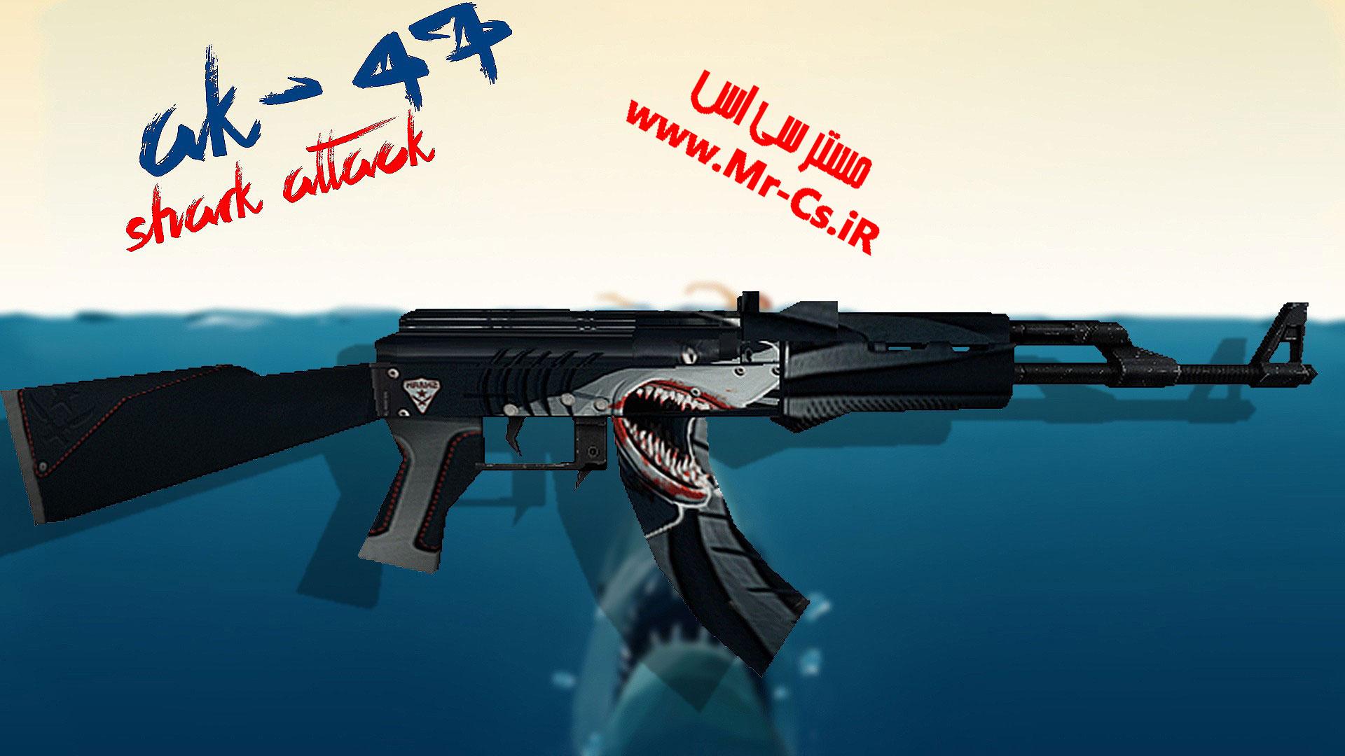 دانلود اسکین زیبای Ak47 | Shark برای سی اس 1.6