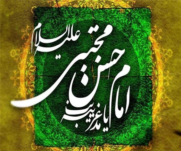 زندگی نامه امام حسن مجتبی علیه السلام