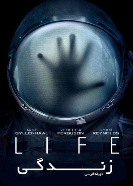 دانلود دوبله فارسی فیلم زندگی Life 2017