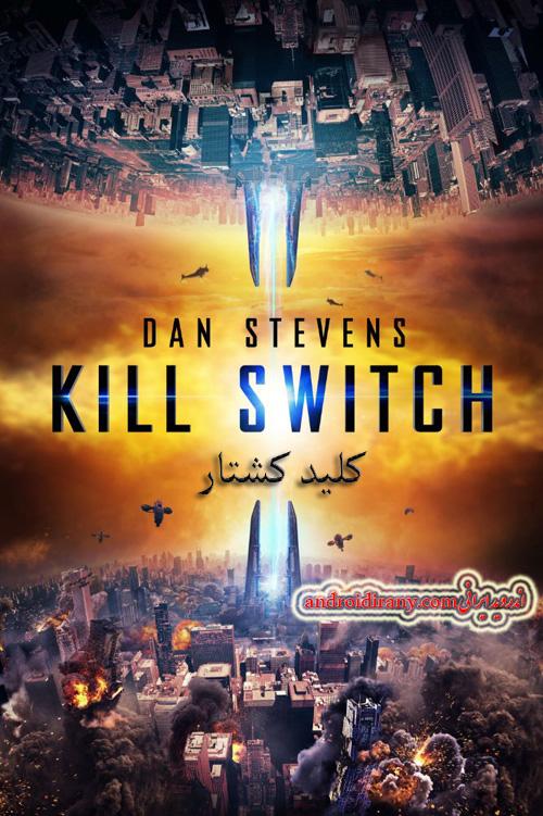 دانلود فیلم دوبله فارسی کلید کشتار Kill Switch 2017