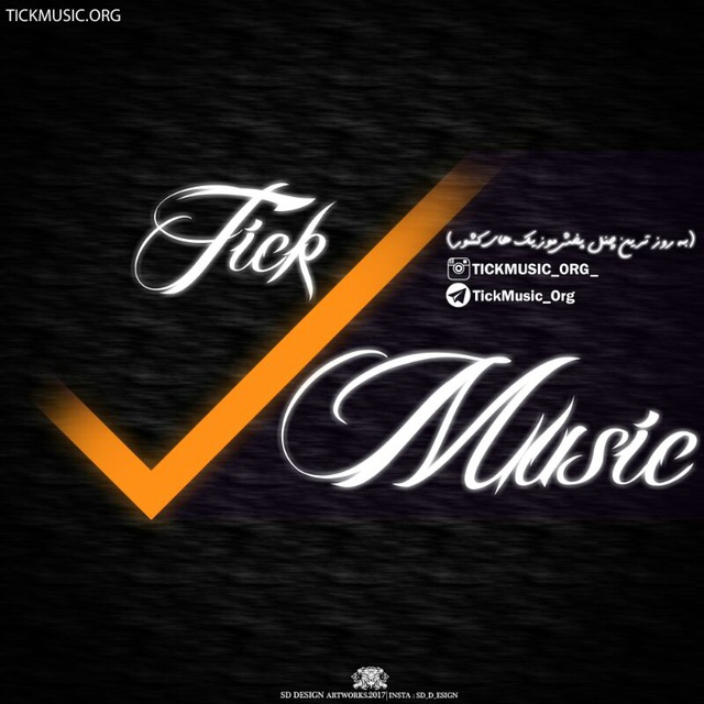 کانال تلگرام تیک موزیک | Tick Music
