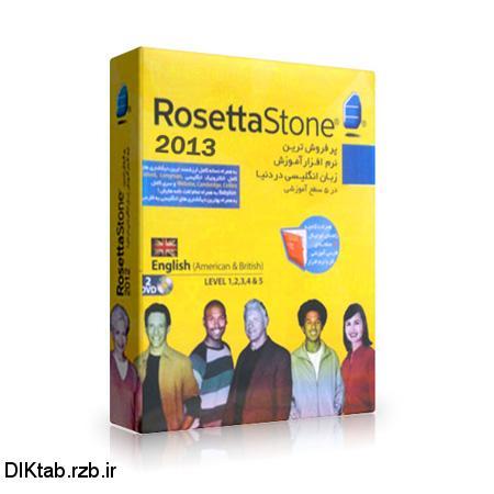 کتاب آموزش زبان انگلیسی رزتا استون