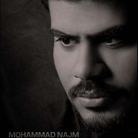 دانلود فول آلبوم و تمام آهنگ های محمد نجم بصورت یکجا