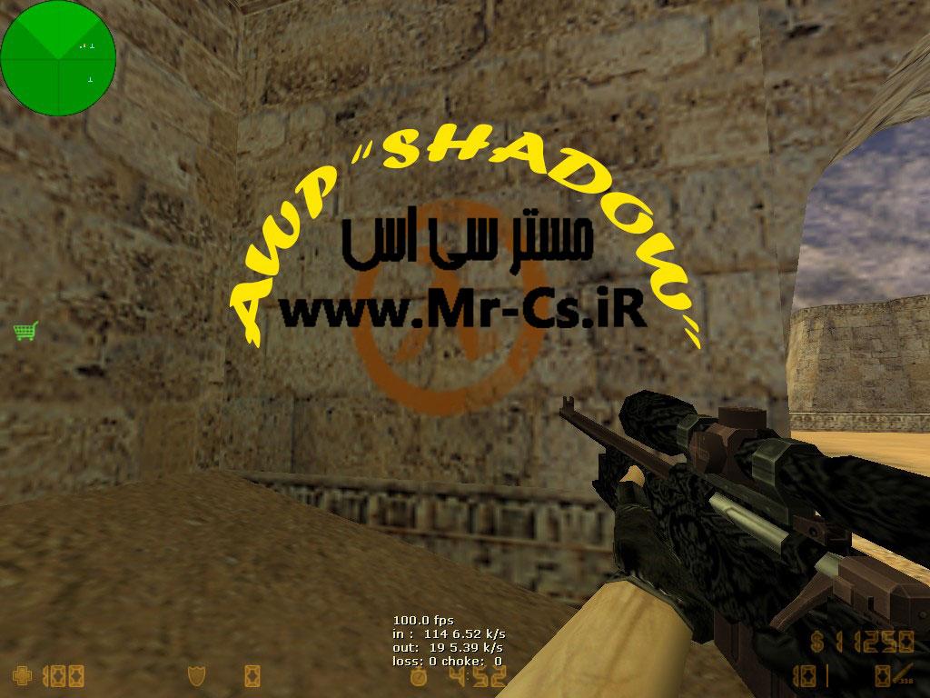 دانلود اسکین جدید Awp Shadow