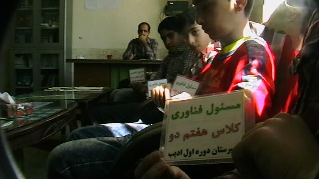 برگزاری جلسه آموزشی و توجیهی آشنایی با ضرورت مشارکت دانش آموزان در اداره امور مدرسه