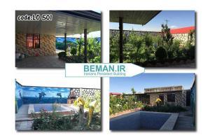 باغ ویلا در ملارد lo501