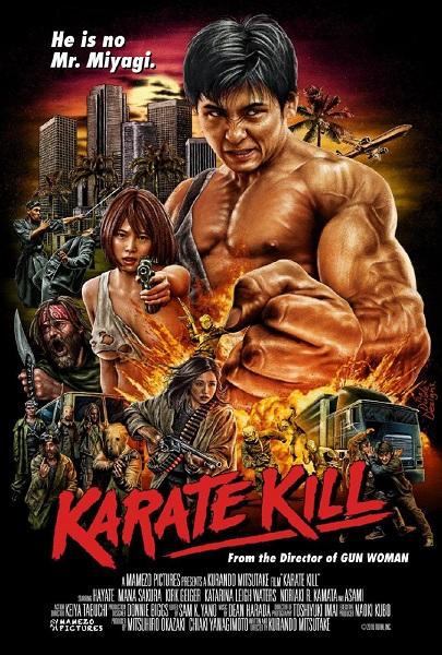 دانلود فیلم Karate Kill 2016 زیرنویس فارسی