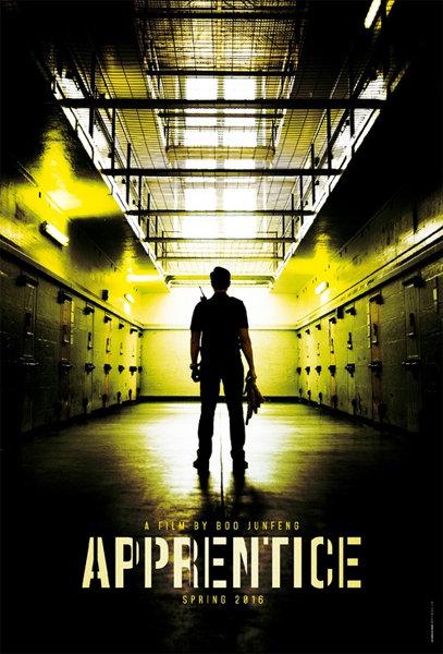 دانلود فیلم Apprentice 2016 زیرنویس فارسی