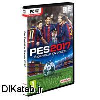 خرید بازی اورجینال PES 2017