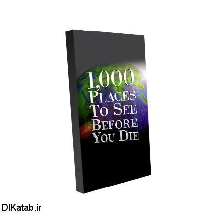 1000 جايي كه قبل از مرگ بايد ديد!