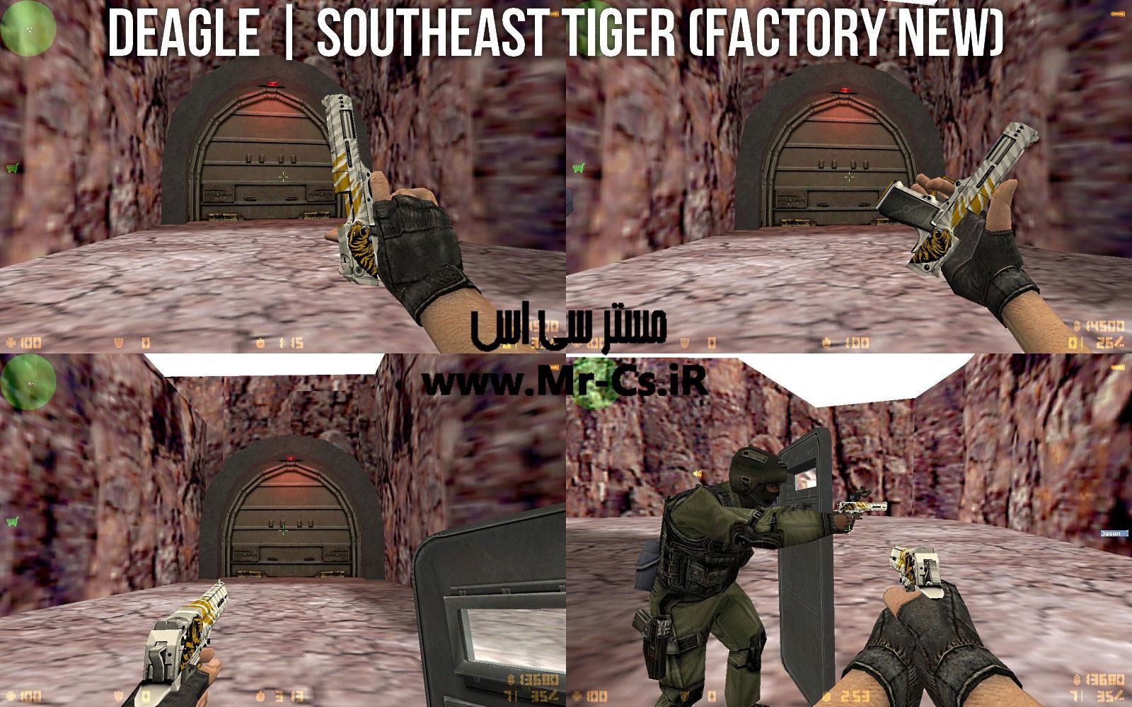 دانلود اسکین جدید دیزرت Southeast Tiger