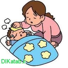 کتاب کودک خود را از تب نجات دهید